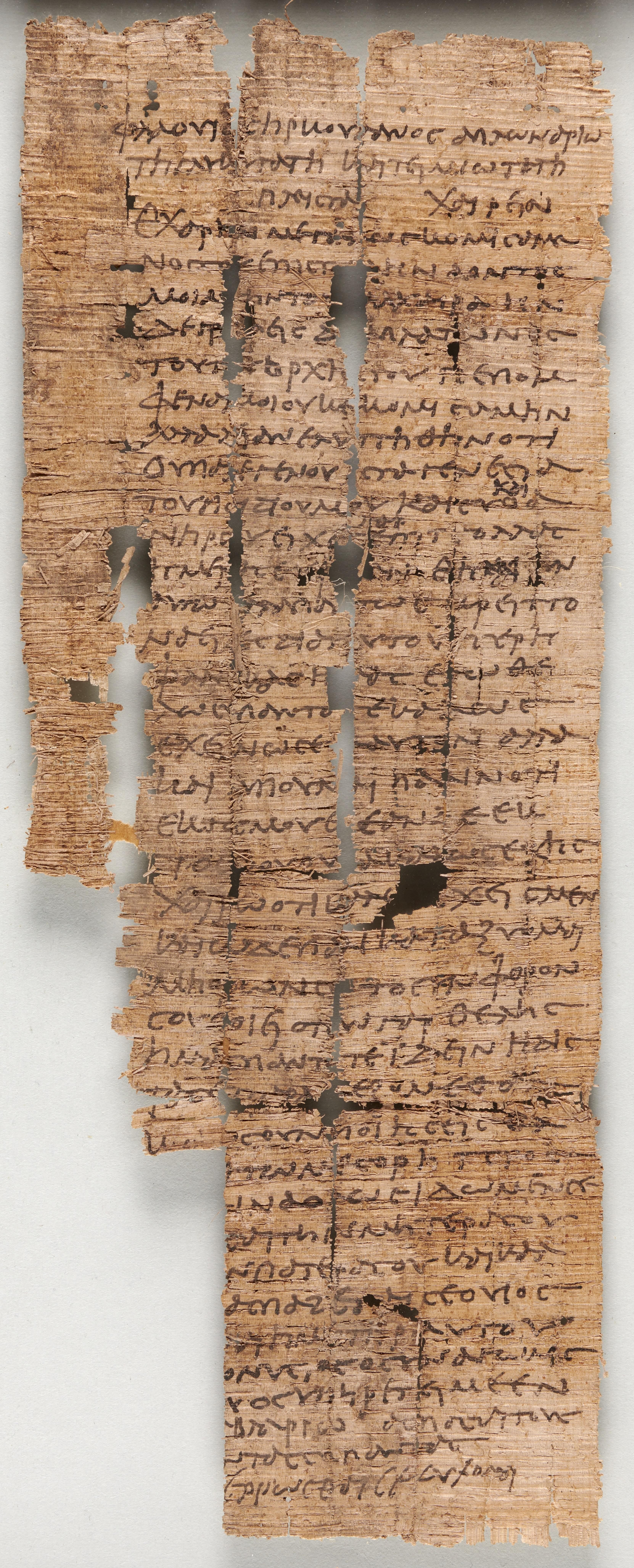 SJC_Papyrus